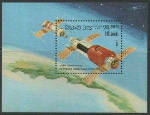 1986 Laos 911/B110 Apollo-Soyuz Test Project 3,60 €