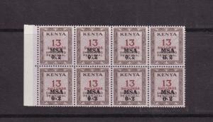 Kenya 13 shilling Personal Tax Stamp block of 8 Mint Never Hung
