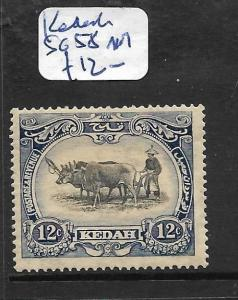MALAYA KEDAH (P1101B) COW  12C  SG 58  MOG