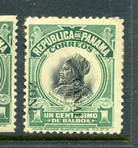 Canal Zone Scott 46a Overprint Reading Down Mint Stamp (Stock CZ46-12)