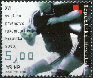 Croatia 2003. 16th Women's World Handball Championship (MNH OG) Stamp