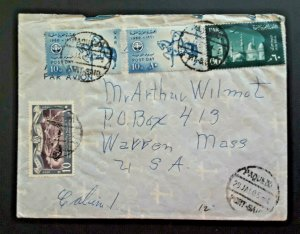 1960 Port Said Egypt To Warren Massachusetts Muti Franked Airmail Cover