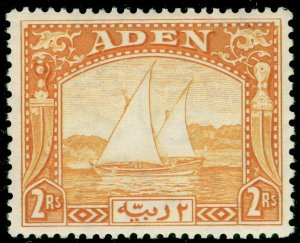 ADEN SG10, 2r yellow, NH MINT. Cat £120.