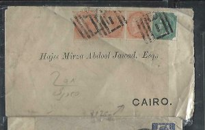 INDIA  (PP0711B)  QV 2AX3+4A COVER TO CAIRO, SEAPOSTOFFICE, ARRIVAL B/S