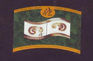 Canada Sc 1884 2001  Year of  the Snake stamp souvenir sheet mint NH
