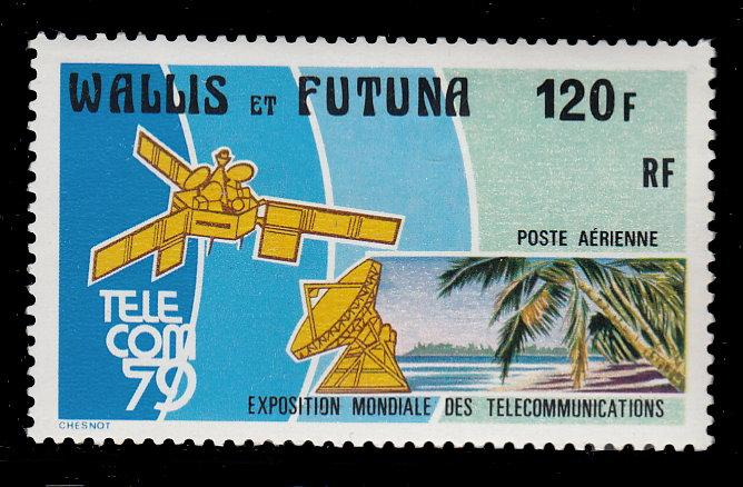 Wallis & Futuna Islands C97 MNH