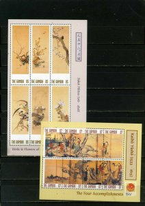 GAMBIA 2001 Sc#2426,2429 JAPANESE PAINTINGS 2 SHEETS OF 6 & 8 STAMPS MNH