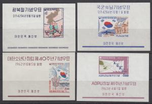 Korea Sc 328a/382a MNH. 1961-1963 issues, 4 diff imperf souvenir sheets