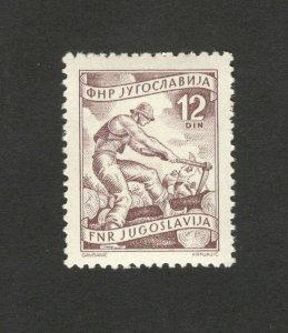 YUGOSLAVIA-MNH DEFINITIVE STAMP , INDUSTRY - Mi.No. 722 - 1953.