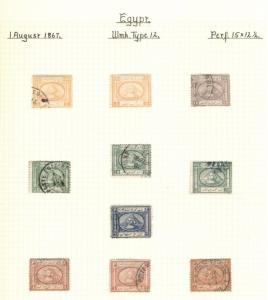 EGYPT Collection 1866-1952 on quadrille pages, Mint & Used, Scott $1,563.00