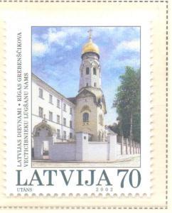 Latvia Sc 559 2002 Grebenschikov Praying House stamp  min...