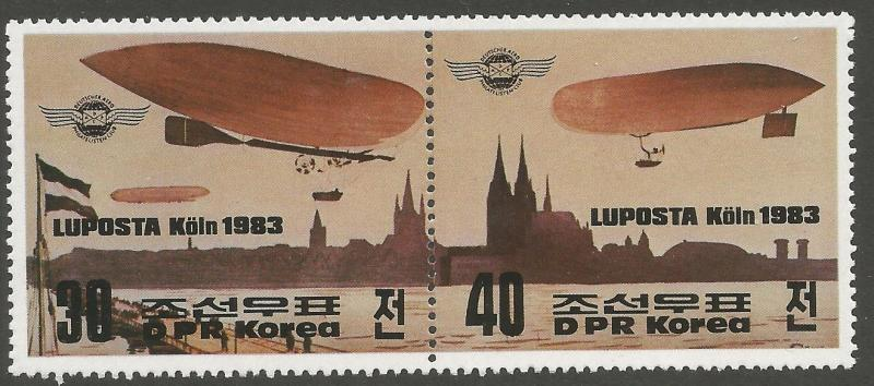 KOREA, NORTH 2277a, MNH PAIR, LUPOSTA INT'L AIR MAIL EXHIBITION, KOLIN