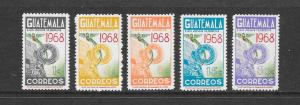 GUATEMALA - #399-403 QUETZAL 1968 OLYMPICS  MNH
