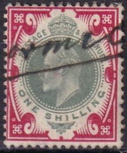 Great Britain #138a  F-VF Used   CV $70.00  (SU7343)