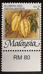 MALAYSIA 2002 Fruits Starfruit Definitive RM2 MNH SG#1095e M2103-1