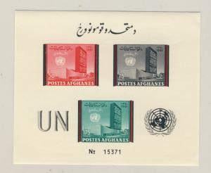 AFGHANISTAN - 1961 - Mi.Block-17B United Nations Day (imperforate) **