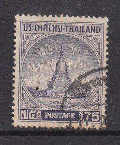 Thailand 1956 Sc 318 Don Jedi 75s Used