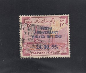 Pakistan Scott #77 Used