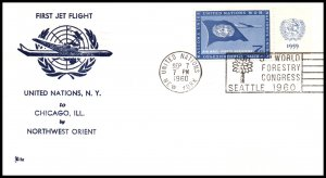 UN New York to Chicago,IL Northwest Orient First Jet Flight Cover
