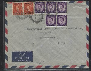 KUWAIT   (PP2408B)  1956  ON GB  QEII  1/2AX2+3A  X5  COVER A/M TO OIL CITY,USA