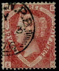 SG52, 1½d lake-red plate 3, FINE USED, CDS. Cat £75. EK