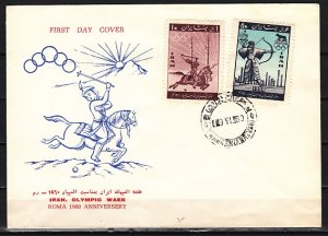 Persia, Scott cat. 1159-1160. Rome Olympics issue. First day cover. ^