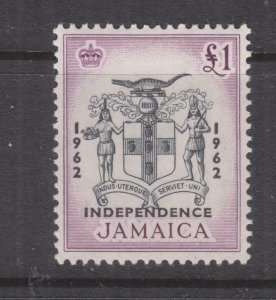 JAMAICA, 1962 Independence, One Pound, lhm.