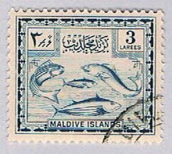 Maldive Islands 29 Used Fish 1952 (BP49522)
