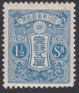 JAPAN 1½s blue perf 13x13½ SG158c fine mint hinged..........................F760
