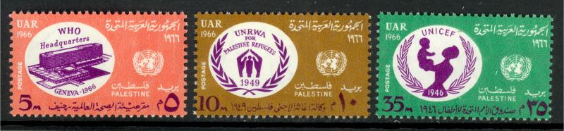 UAR EGYPT OCCUPATION OF PALESTINE GAZA 1966 UN Set Sc N129-N131 MNH