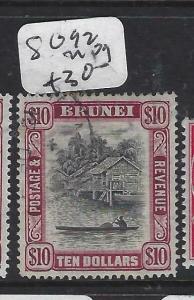 BRUNEI  (PP0905B) $10   RIVER SG 92   VFU