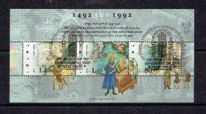 ISRAEL - 1992 - EXPULSION OF THE JEWS FROM SPAIN - SCOTT 1114 - USED - CTO