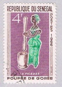 Senegal 264 Used Woman with grain 1966 (BP30017)