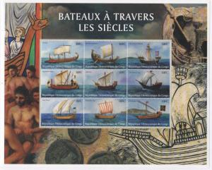 Zaire # 1578, Ancient Sailing Ships, NH, 1/2 Cat.