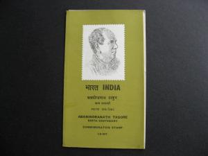 India Sc 542 Tagore commemoration stamp presentation folder,and FD cancel stamp