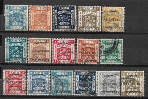COLLECTION LOT #768 PALESTINE  16 STAMPS 1918+