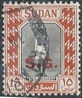 "Sudan O50 (used) 15m Sudan policeman, dp org brn, ovtpd ""S.G."" (1951)"