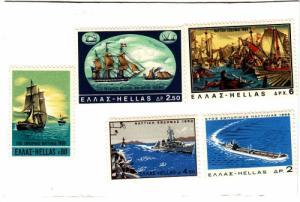 1969 Greece and the Sea (Scott 953-57) MNH