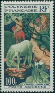 French Polynesia 1958 Sc#C26,SG15 100f White Horse MLH