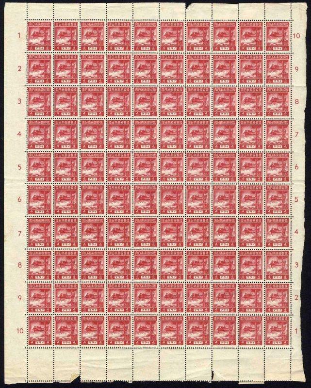 Malaysia Japan Occ SGJ300 4c Carmine-rose Sheet of 100 Scarce