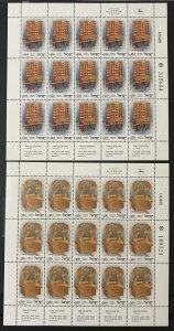 Israel 1985 #913-6 Sheet, MNH, 2 Pics