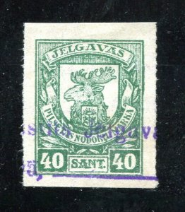 x196 - LATVIA Jelgava 1920s Municipal REVENUE Stamp. 40 Sant Used. Rouletted