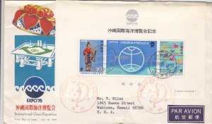 1975, Japan: International Ocean Exposition, FDC (S18839)
