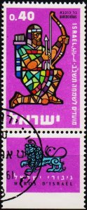 Israel. 1961 40a S.G.218 Fine Used