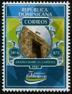 HERRICKSTAMP NEW ISSUES DOMINICAN REPUBLIC Banreservas Bank