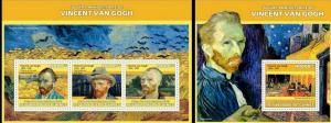 Guinea 2013 Van Gogh paintings art famous persons nice klb+s/s MNH