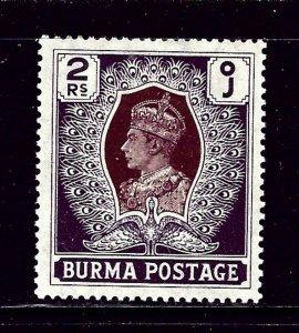 Burma 31 MH 1938 issue