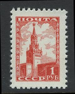 Russia Scott 1260 MNH!