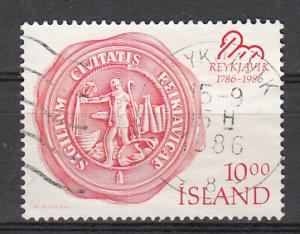 Iceland SC# 628  1986 Reykjavik used