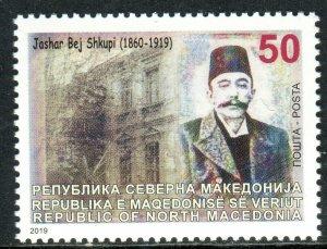 311 - MACEDONIA 2019 - Jashar Bej Shkupi - Albanian politician - MNH Set